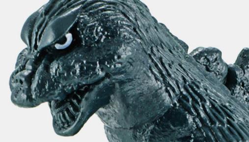 Godzilla El Niño could affect commodities