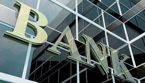Financial Sector Bank Exterior