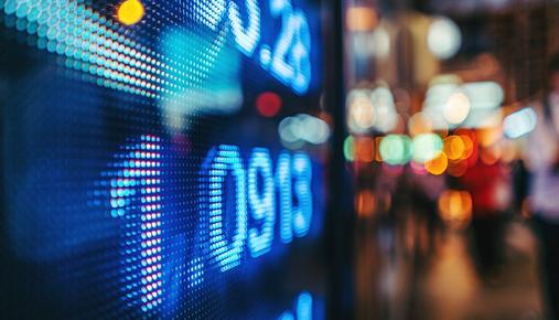 Blurred stock ticker display