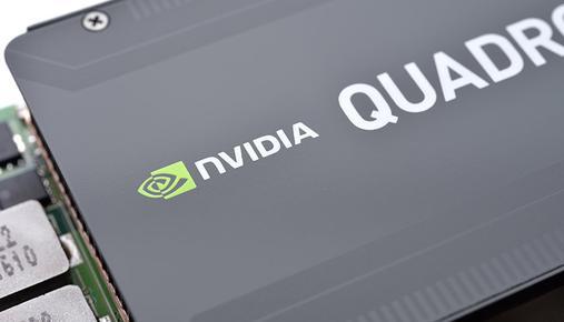 Nvidia Quadro Chip