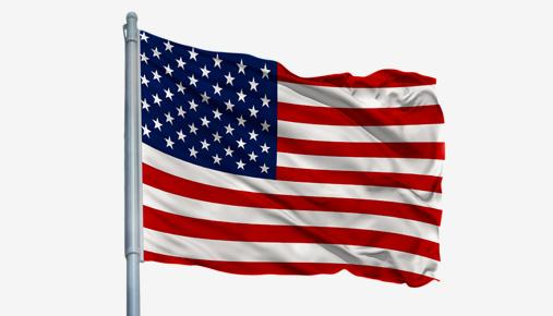 American flag: U.S. savings bonds are considered a stable investment instrument